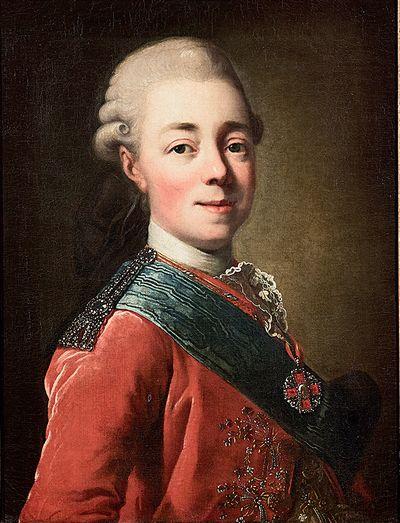 Le conservatoire du portrait du dix huitieme siecle - CPDHS 13-22-Le_Tsarvitch_Paul_Petrovitch_1754-1801